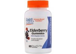 Czarny Bez - Elderberry Gummies (60 żelek)