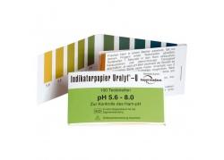 Paski pH - Papierki Lakmusowe (100 szt.)