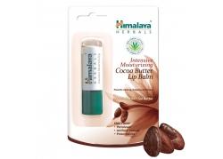 Intensive Moisturizing Cocoa Butter Lip Balm (4,5 g)